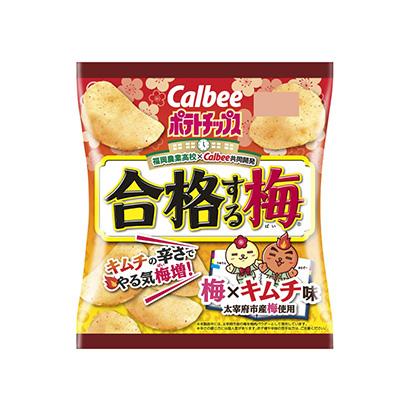 「ポテトチップス合格する梅(ばい) 梅キムチ味」発売(カルビー)