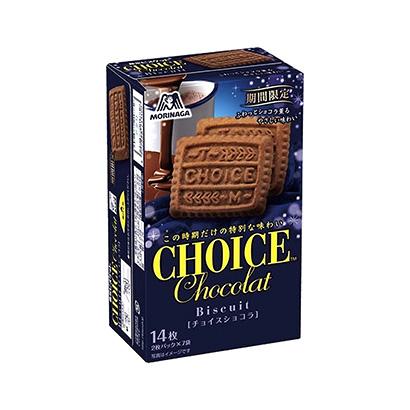 「チョイス ショコラ」発売(森永製菓)
