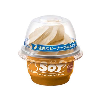 「ソフ ピーナッツバター味」発売(赤城乳業)