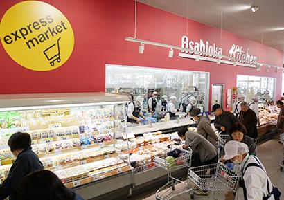 小型ながら即食商品を充実した原信エクスプレスマーケット旭岡店