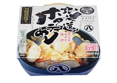 服部醸造、初のレトルト食品「北海道ホタテめし」が好評