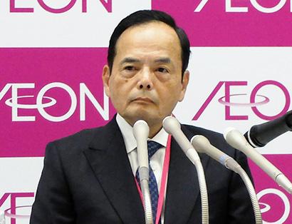 イオン、岡田会長・吉田社長新体制に デジタルの人材厚く