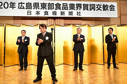 中国地区新春特集:岡山・福山で新年会=本紙主催「広島県東部食品業界賀詞交歓会…