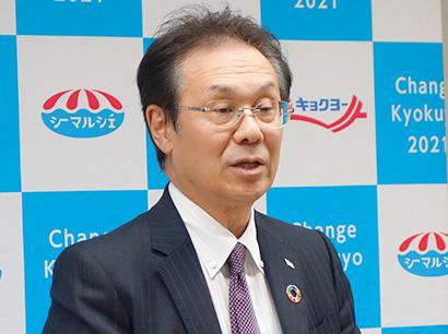 2020年年頭訓示:極洋・井上誠社長 収益構造の改革図る