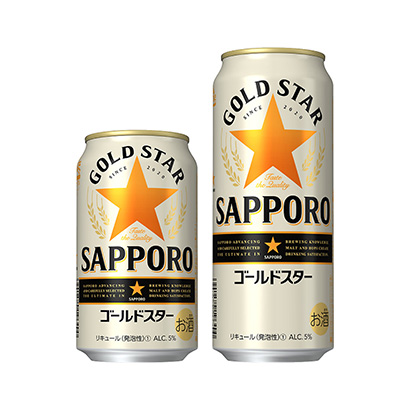 「サッポロ GOLD STAR(ゴールドスター)」発売(サッポロビール)