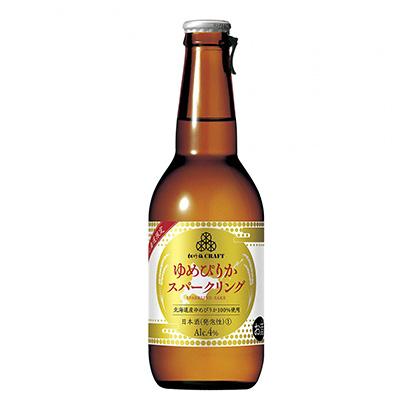 「松竹梅CRAFT ゆめぴりか スパークリング清酒」発売(宝酒造)