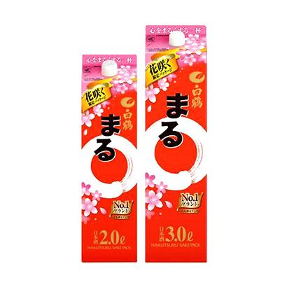 「白鶴 サケパック まる 花咲く限定パッケージ」発売(白鶴酒造)