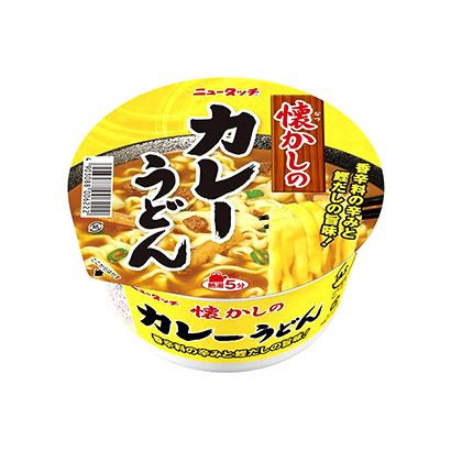 「ニュータッチ 懐かしの カレーうどん」発売(ヤマダイ)