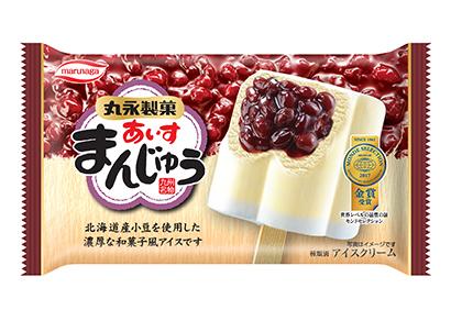 酪農・乳業新春特集:わが社のヒット商品&期待の新商品=丸永製菓