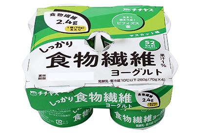 酪農・乳業新春特集:わが社のヒット商品&期待の新商品=チチヤス