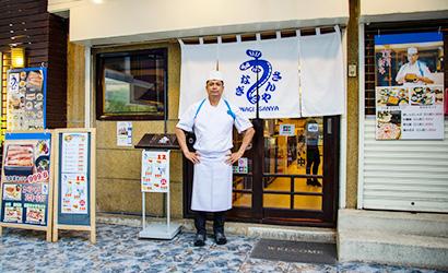 サンヤさんが新規展開した活鰻専門店「うなぎ・さんや」=19年12月19日、バンコク・プロンポンで小堀晋一写す