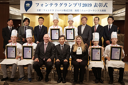 フォンテラジャパン、NZ産バターでレシピコンクール初開催 日本市場の拡大に期…