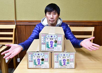 金山製麺「ら福」開店 淡路島手延べそうめんの知名度向上目指す