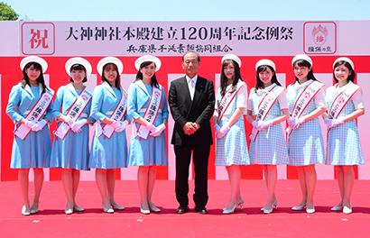 兵庫県手延素麺協同組合、「20年度ミス揖保乃糸」を募集