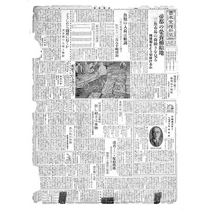 本紙1万2000号 発行続け一つの節目迎える 日本食糧新聞社の歩みと取組み