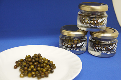 スパイス特集:アケボノ食品 塩漬け「グリーンペッパー」発売