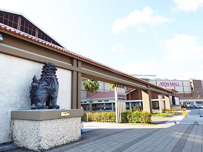 沖縄2大SCに見るインバウンド対応(下)イオンモール 地元支持高め波及効果を