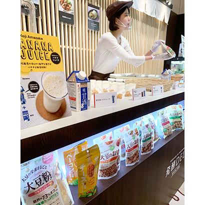 マルコメ20年春夏新商品 市場急変へ一手 発展型商品を多彩に投入
