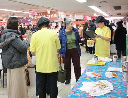 日本パインアップル缶詰協会、トキハの物産展へ出展 食味評価など調査