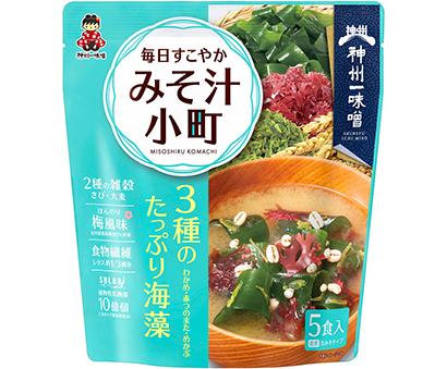 神州一味噌、「毎日すこやか みそ汁小町 海藻5食」発売 腸活をサポート