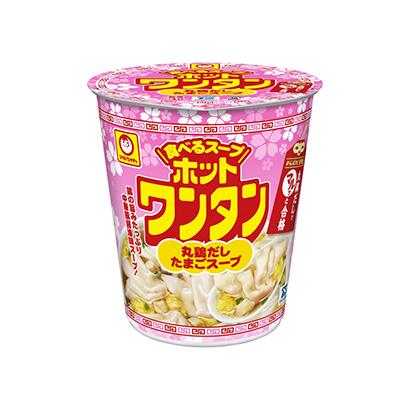 「マルちゃん がんばれ!受験生 ホットワンタン 丸鶏だしたまごスープ」発売(…