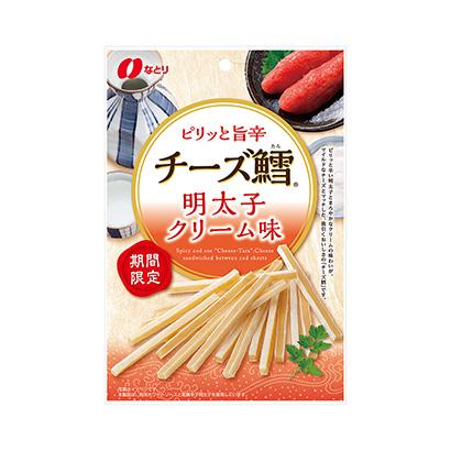 「チーズ鱈 明太子クリーム味」発売(なとり)
