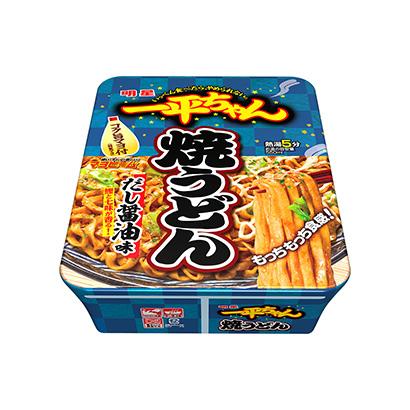 「明星 一平ちゃん焼うどん だし醤油味」発売(明星食品)