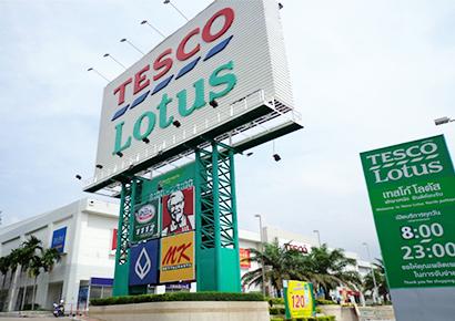 英小売大手テスコ、タイ事業売却へ 買収に3財閥名乗り