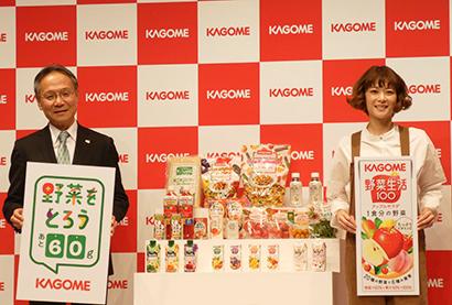 カゴメ、「野菜をとろうキャンペーン」実施 日本の健康リード