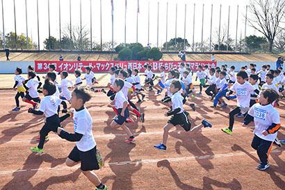 イオンリテール・マックスバリュ西日本・エスビー食品、ちびっ子健康マラソン大会