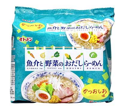 イトメン、「魚介と野菜のおだしらーめん」3品を発売
