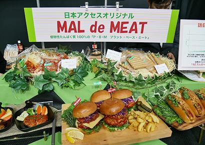 日本アクセス、植物肉に参入 外食市場へ先行提案 EC・デリカ展開も視野に