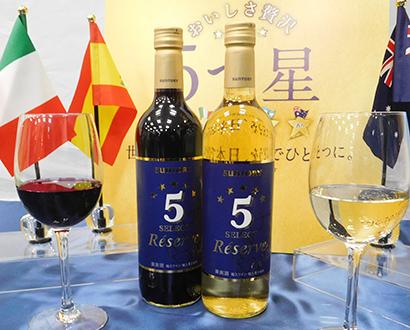 サントリーワインインターナショナル、国産カジュアルワインを強化