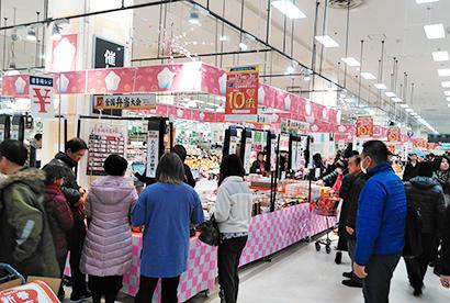 ◆中部新春特集:令和新時代へ 進化系小売業を模索 業態の垣根越え競争に