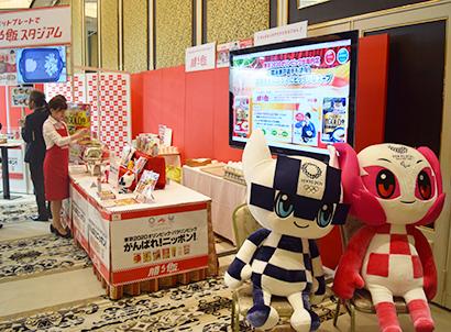 味の素名古屋支社、春季施策商談会を開催 日配・生鮮を強化