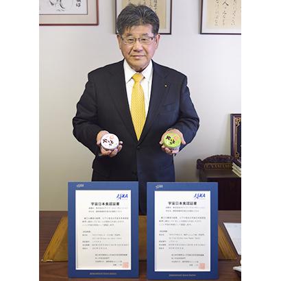 「静岡」から「宇宙」へ ホテイフーズ「やきとり缶詰」に注目