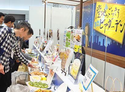 尾家産業、春季提案会を開催 「つどい」テーマに大阪会場からスタート