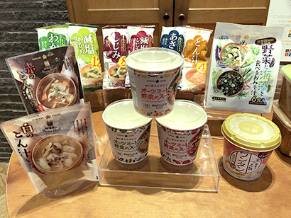 ひかり味噌、新ブランド投入 植物性タンパク質使用のスープなど