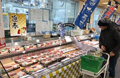 北海道新春特集:道内スーパー年末年始商戦 増税境に消費マインド冷え込む