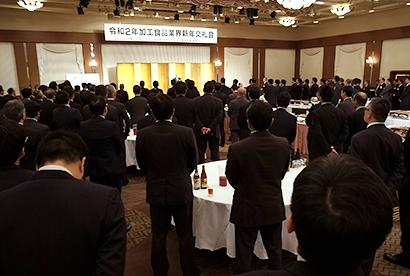 北海道新春特集:新春の集い=日食協北海道支部 食品ロスを削減へ