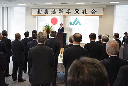 北海道新春特集:新春の集い=JA北海道中央会 力を結集し転換期に対応