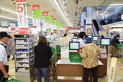 北海道新春特集:製配販に聞く2019年業容と2020年見通し