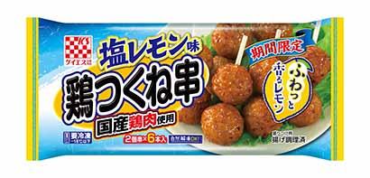 塩レモン味 国産鶏 鶏つくね串