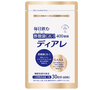 酢酸菌により鼻の不快感を低減する「ディアレ」