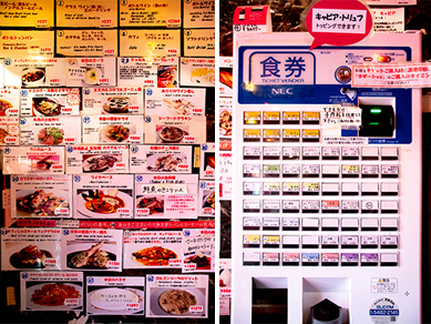 (左)券売機付近に貼られたメニューの数々。その破格の値段に驚かされる、(右)よく見かけるおなじみの券売機だが、ボタンには本格フレンチのメニュー名が並ぶ