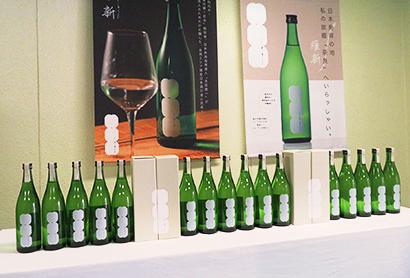 関西四国新春特集:インバウンド=ジーリーメディアグループ 台湾限定日本酒