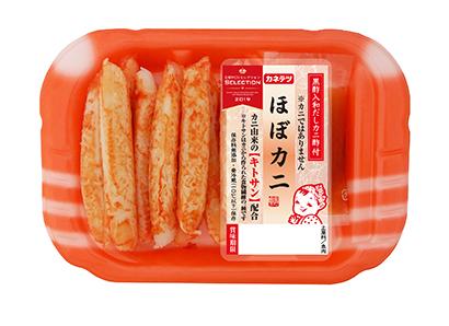 関西四国新春特集:代替食品=カネテツデリカフーズ・ヤマサ蒲鉾 かにかま堅調