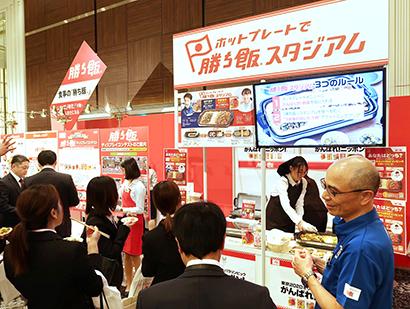 関西四国新春特集:スポーツ・健康=味の素社 「勝ち飯」で東京2020大会応援