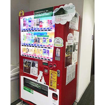 関西四国新春特集:SDGs=泉平 食で人をつなげる サステナビリティー追求