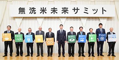 関西四国新春特集:SDGs=東洋ライス BG無洗米の普及促進で持続可能な社会
